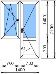 Обшивка балкона - остекление балконов.
